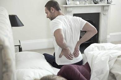 Antiinflamatorios como el ibuprofeno no funcionan para el dolor de espalda.