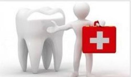 Fotos de Clínicas dentales en Bilbao   Dra. Mª José Cadiñanos