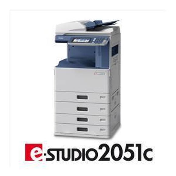 e-STUDIO2051c: Productos de OFICuenca