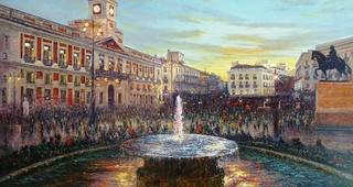 GL. Puerta del Sol