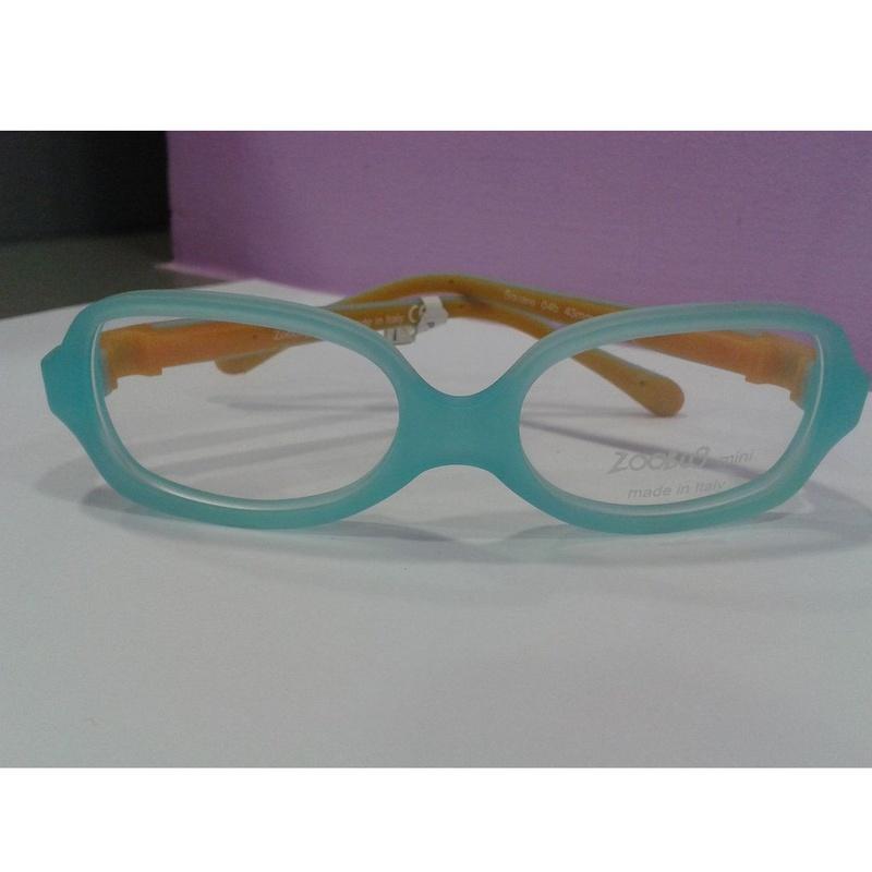 Gafas para niños: Productos y servicios de Óptica Basurto