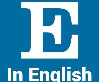 ESTAR A LA ÚLTIMA... EN INGLÉS!!!