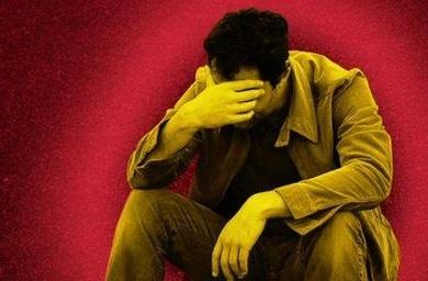 Atención a crisis psicológicas o a urgencias psiquiátricas