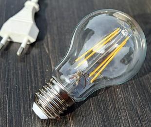 ¿Quién descubrió la electricidad?