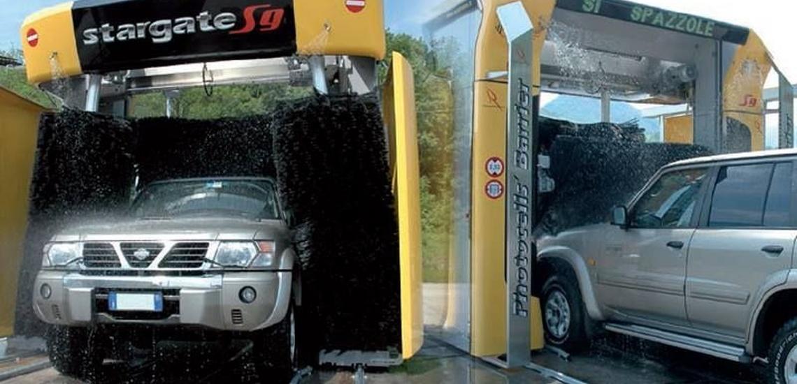Boxes y máquinas de lavado de coches en Alicante