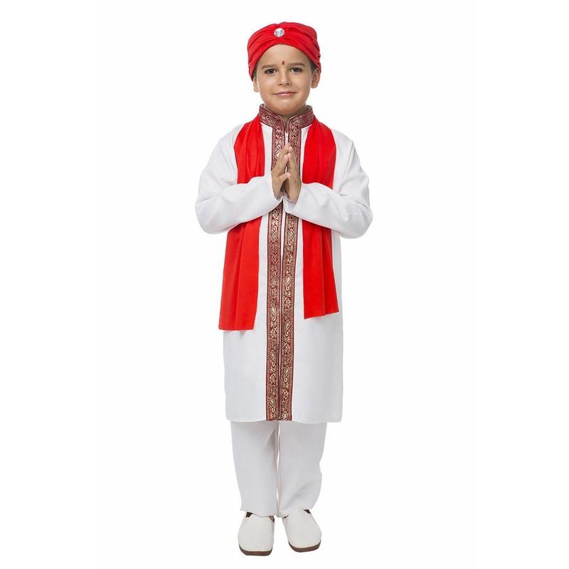 Disfraz bollywood niño