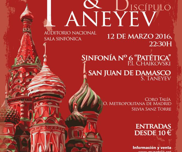 Concierto Chaikovski y Taneyev