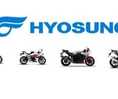 Motos de la marca Hyosung