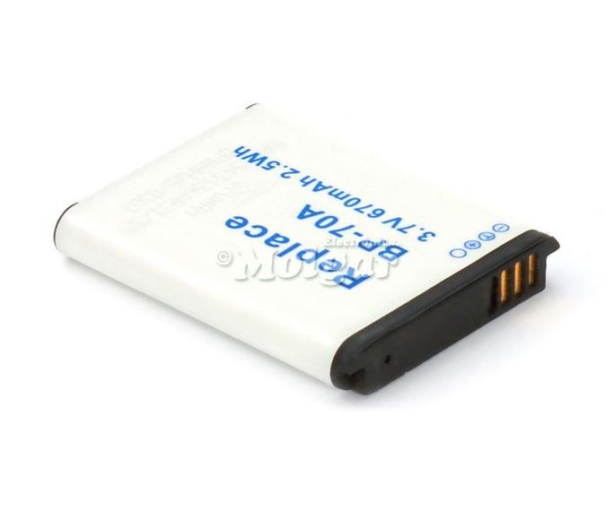 BAT929: Nuestros productos de Sonovisión Parla