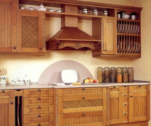 Nuestras cocinas