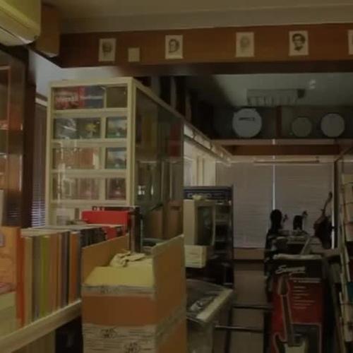 Instrumentos de música en Almería | Casa de Música Ritmo