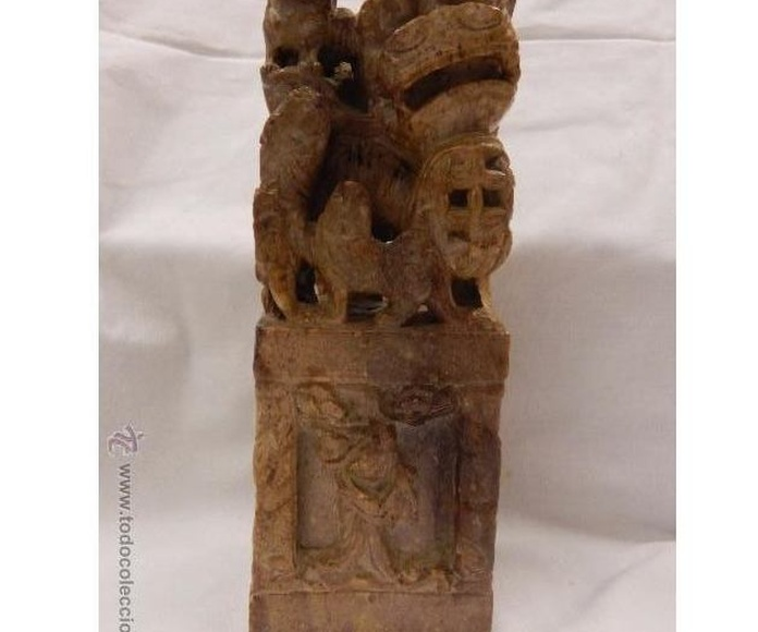 Antigua figura China. Siglo XVIII / XIX: Catálogo de Antiga Compra-Venta