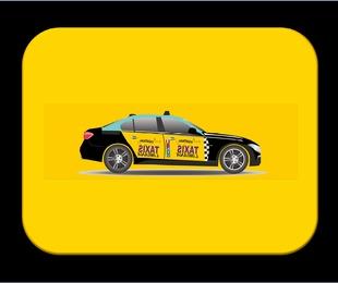 Publicidade em táxi!