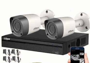 Sistemas de videovigilancia CCTV