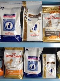 Royal Canin se pueden encargar cualquiera de ellos (consultar).
