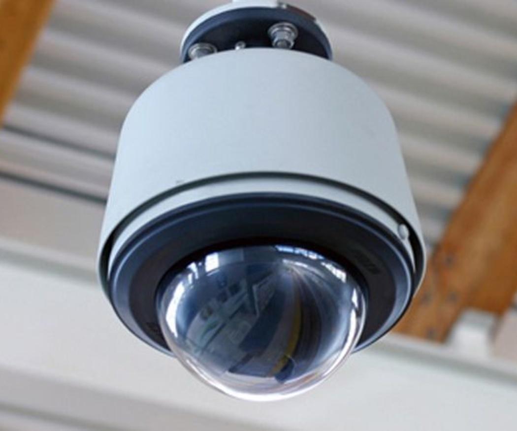 Guía de videovigilancia con fines de seguridad