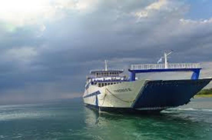 Envíos marítimos (Portugal): Servicios de MRW