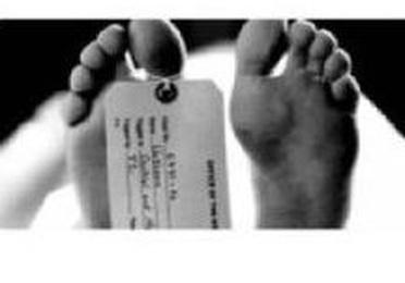 Donación del cuerpo