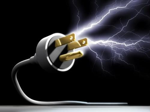 Electricidad (materiales) en Narón | Sugay Iluminación