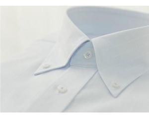 Camisas para trabajo
