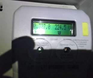 Tramites eléctricos en Tenerife