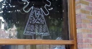 Corte faldas de baturra