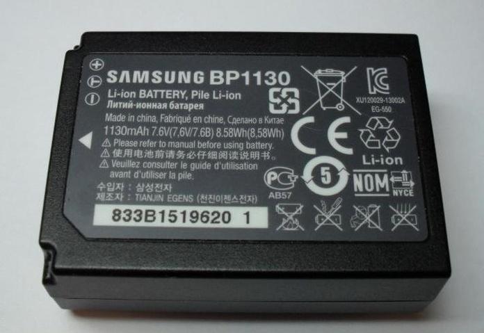 Batería BP1130: Reparaciones de Playmon Servicios Técnicos Fotográficos