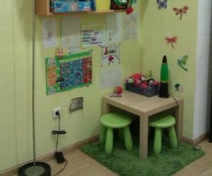 Espacio de intervención logopédica infantil