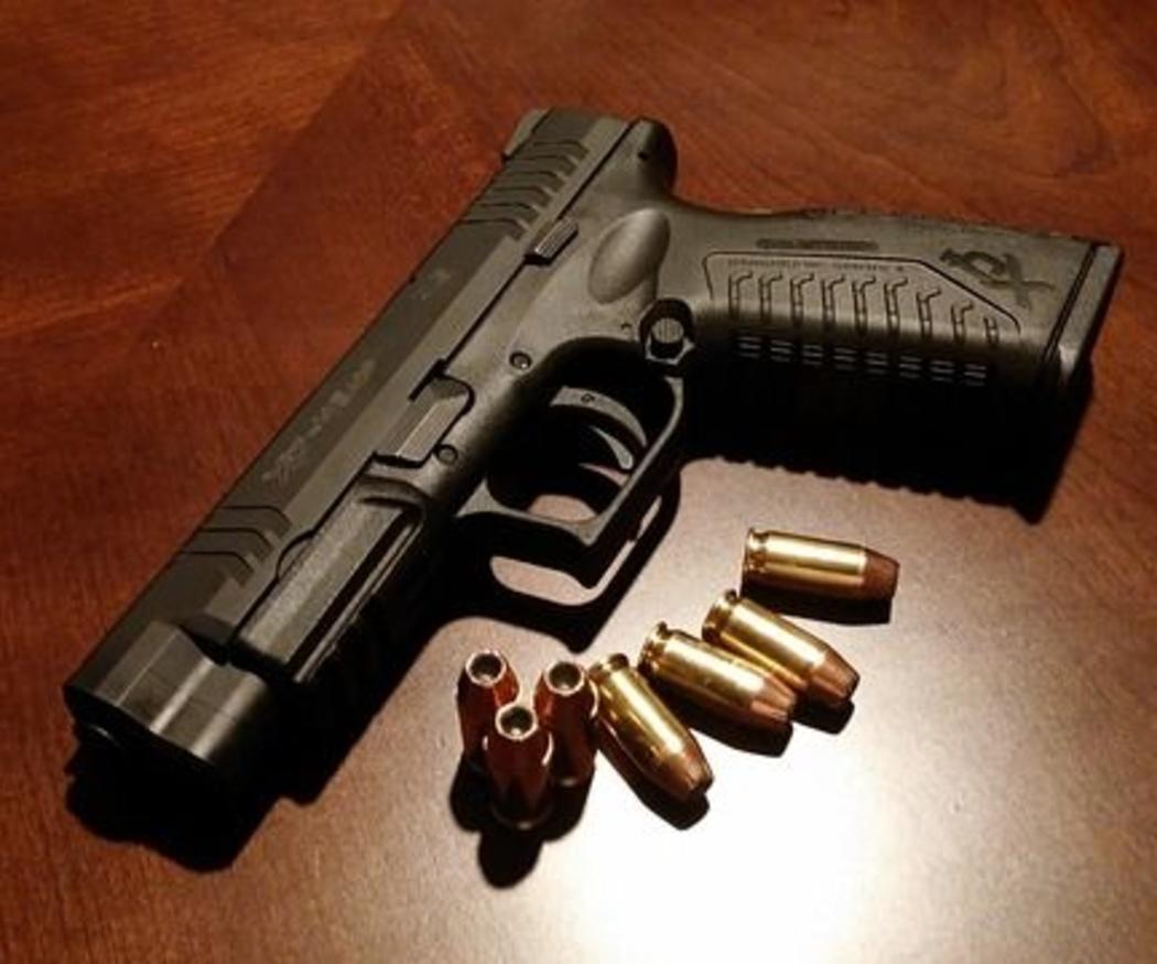 ¿Es legal tener armas en España?