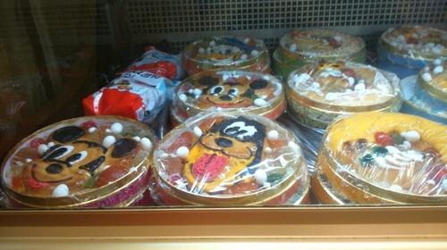 Tartas infantiles en Pastelería María