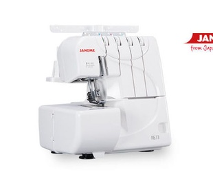 Máquina de coser overlock Janome RE73