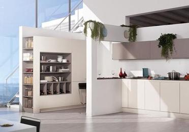 Cocina Delta modelo Decorply