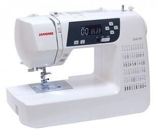 Ventajas de adquirir tu máquina de coser