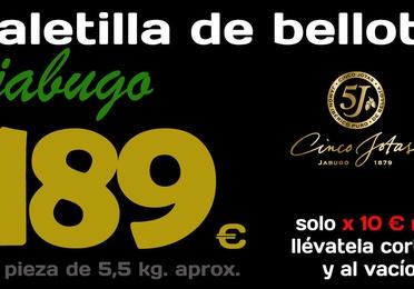 Paletilla Iberica de Bellota Cinco Jotas