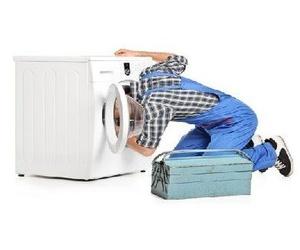 Todos los productos y servicios de Electrodomésticos (reparación): Emi Reparaciones
