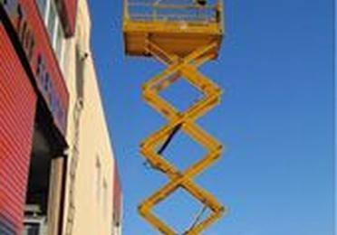 Plataformas de trabajo en altura