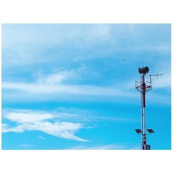 Otros servicios: Servicios de Antenas Trinmer