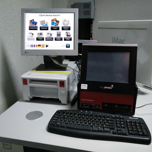 Copias fotográficas, servicio rápido en 15x20 cm y 10x15 cm