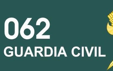 GUARDIA CIVIL:  LISTAS, FECHA, LUGAR Y HORA PRIMER EJERCICIO