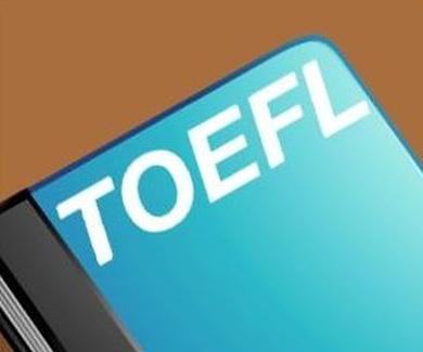 PREPARA TU TOEFL© EN CUALQUIER LUGAR
