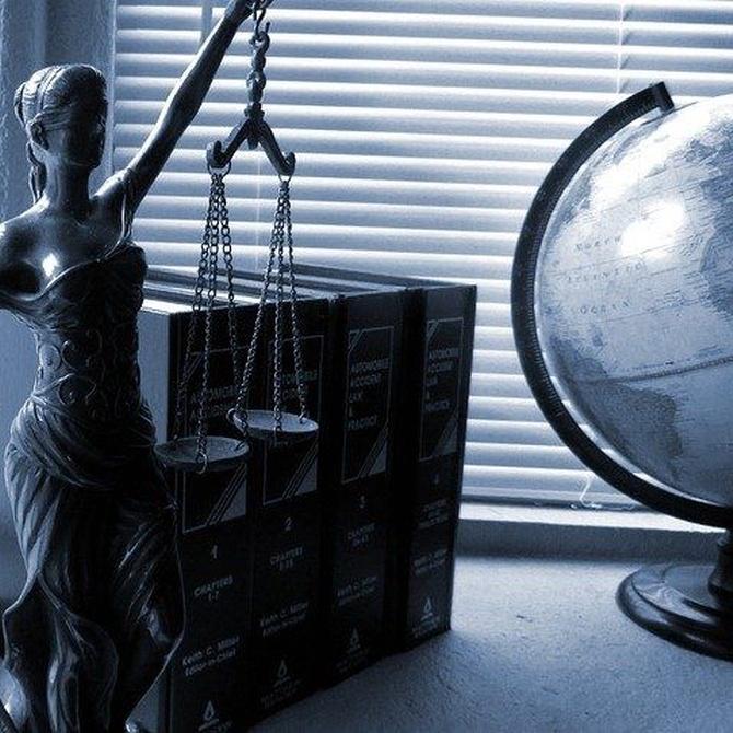¿Qué organismo rige las leyes de herencia en nuestro país?