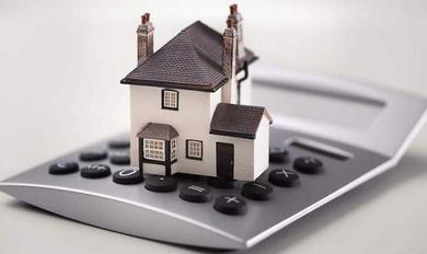 La banca, obligada a ofertar el precio de las hipotecas sin bonificaciones