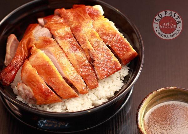 47. Arros con pato: Carta de Sushi King Restaurante