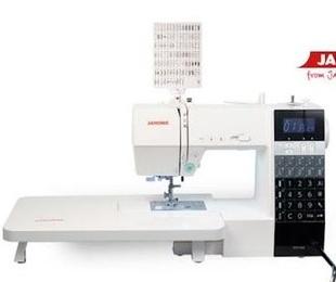 Oferta máquina de coser Janome DC7100