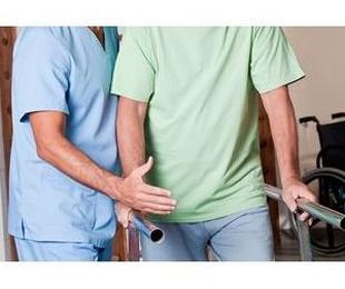 Fisioterapia de Convalecientes