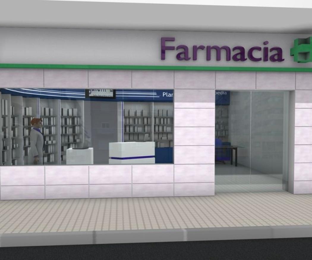 Las posibilidades de una farmacia de guardia