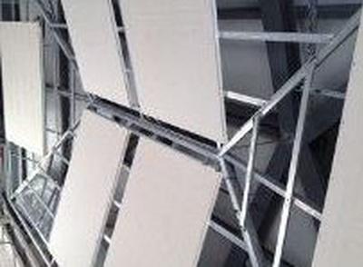 Todos los productos y servicios de Energía solar: AGENER CANARIAS