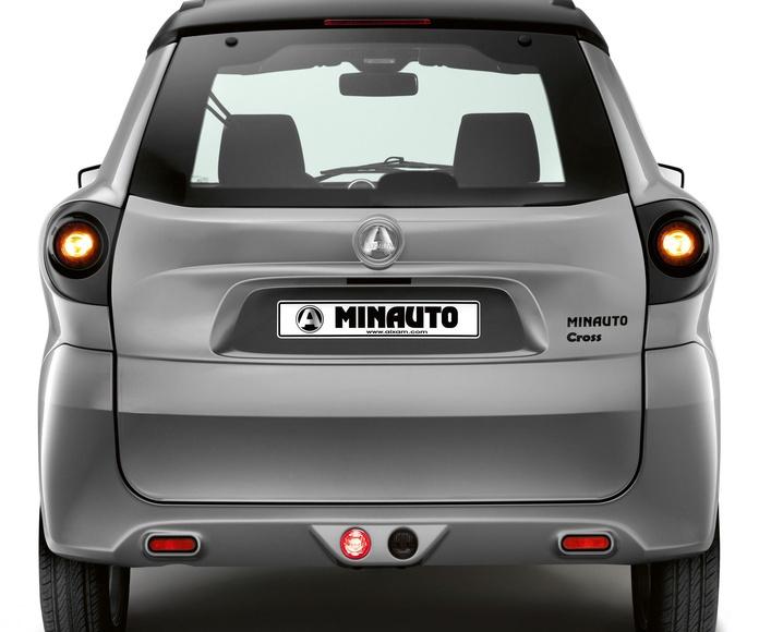 MINAUTO CROSS: Vehículos y Repuestos de Auto-Solución, S.L.