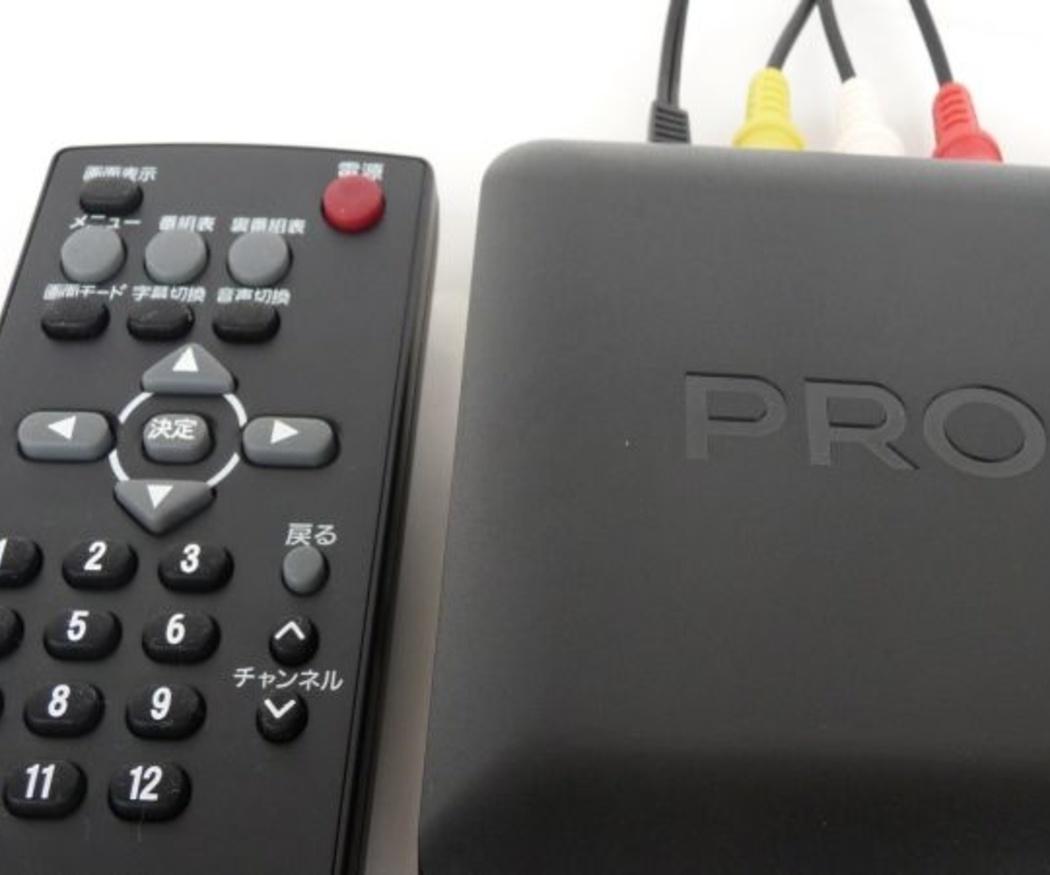 Los problemas de la TDT con el nuevo 4G