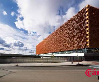 La Cámara de Comercio de Toledo en Activa Internet
